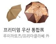 우산통합전_K