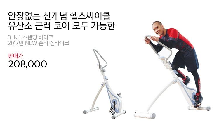 메인 비주얼배너 이미지 스포츠/레저_0619