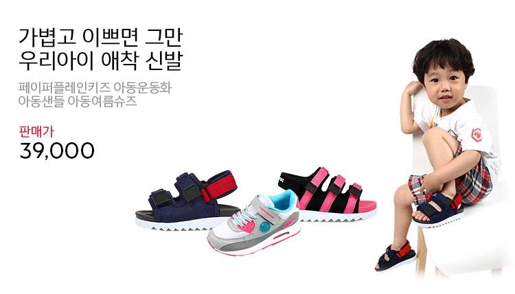 메인 비주얼배너 이미지 출산/유아동_0619