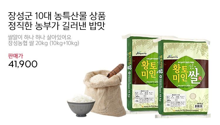 메인 비주얼배너 이미지 식품_0619