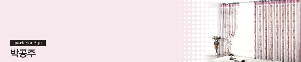 소세 브랜드샵 박공주