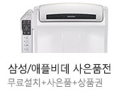 삼성비데_k