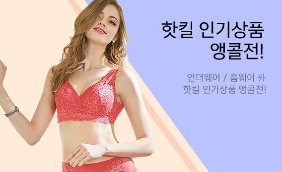 핫킬앵콜전_20180423