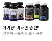 더플로레 오늘도 화이팅~ 비타민충전!!