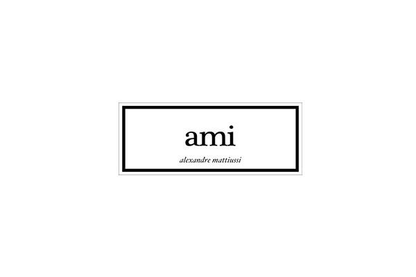 아미(Ami)