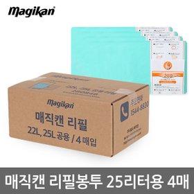 [매직캔] 매직캔 휴지통 리필 25리터용 4매 280R4B