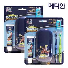 메디안 키즈 치약/칫솔/양치컵 모음 (11종 택1)