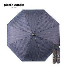피에르가르뎅 마린스트라이프 완전자동우산