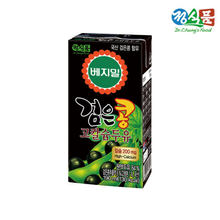 [정식품] 베지밀 검은콩 두유 고칼슘 190ml × 96팩