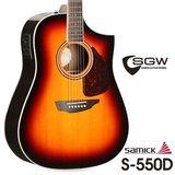 삼익 통기타 SGW S-550D/3TS 탑백솔리드 EQ장착 드레드넛바디 어쿠스틱기타