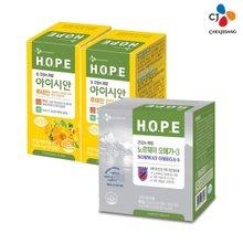 [CJ] HOPE 아이시안 루테인 x 2개 + HOPE 노르웨이 오메가3
