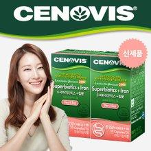 [세노비스] 수퍼바이오틱스 + 철분 (30캡슐, 30일분) 2통