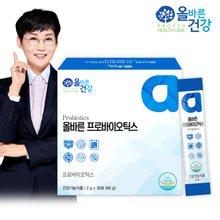 [올바른건강]올바른 프로바이오틱스 1박스(250mg x 30캡슐)/1개월분