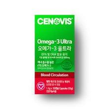 [세노비스] 오메가-3 울트라 (50캡슐, 50일분)
