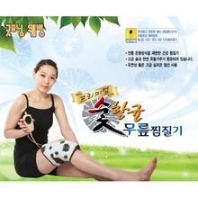 [굿모닝웰빙] 숯,옥돌,맥반석 무릎전용 전기 찜질기 P4-D404-K01