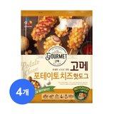 CJ 고메 포테이토 치즈 핫도그 400g 4팩