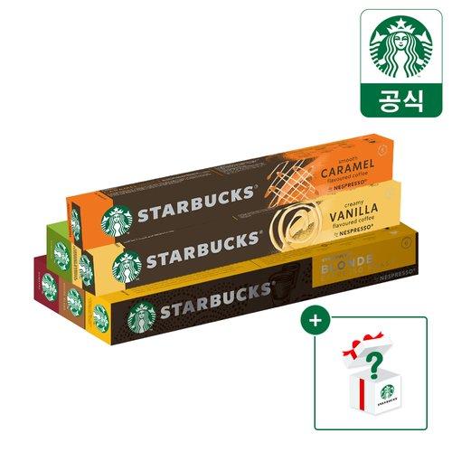 스타벅스 캡슐커피 by 네스프레소 모음전