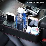 케이엠모터스 몽땅 사이드포켓(2P)/차량용컵홀더/사이드포켓