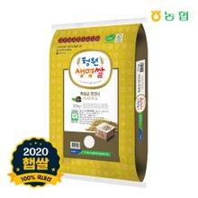 [내수농협] 2019년 햅쌀 특등급 완전미 추청 청원생명쌀 20kg