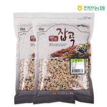[진안농협] 연잡곡 오색현미 1kg x 2봉