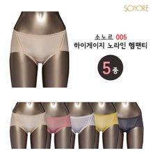 [무료배송]남영비비안 소노르 005 하이게이지 노라인 헴팬티 5종 (90~100)
