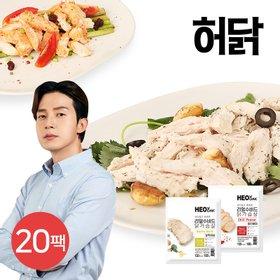 [허닭] 리얼 수비드 닭가슴살 100g 20팩(갈릭허브/칠리페퍼)