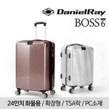 [다니엘레이]보스6 24인치 화물용 PC캐리어 확장형