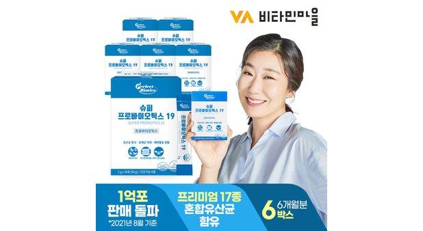 퍼펙트바이오틱스 프로바이오틱스 19 생 유산균 6박스 180포(총6개월분)