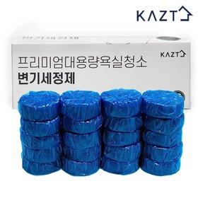 대용량 욕실/청소변기 세정제50g (20개)