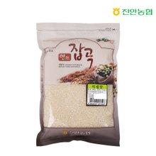 [진안농협] 연잡곡 미샘쌀 1kg x 4봉