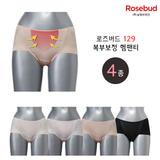 [무료배송]남영비비안 로즈버드 129 복부보정 노라인 헴팬티 4종 (90~105)