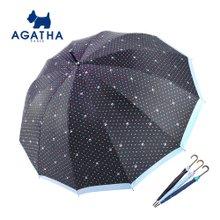 아가타 로고도트 자동 장우산 백화점우산