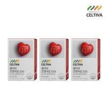 셀티바 코엔자임 Q10 350mg x 90캡슐 3개월