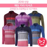 남자 고급 패턴 카라 티셔츠 3종세트 무료배송