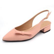 비클리프 핑크 큐티리본 슬링백 B4560 3cm