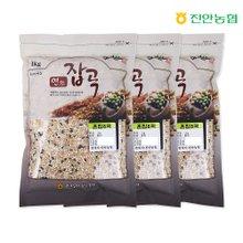 [진안농협] 연잡곡 혼합8곡 1kg x 3봉