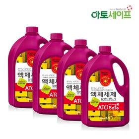 [아토세이프] 집먼지진드기 액상세제 2.5L 4개/집먼지진드기 기피99.9세탁세제/액체세제세제/표백세제