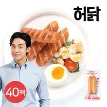 [허닭] 프랑크 닭가슴살 소시지 리얼바베큐 120g 40팩