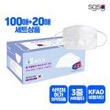 SGSG KF-AD 비말차단 마스크 120매 식약처인증/국내생산/의약외품