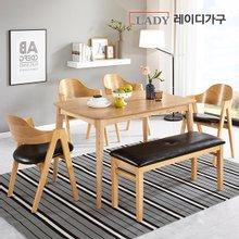 [레이디가구]루나 4인 원목 식탁세트 벤치1+의자2