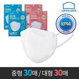 락앤락 퓨어돔 보건용 마스크 30개세트