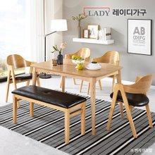 [레이디가구]루나 4인 원목 식탁세트 의자4개