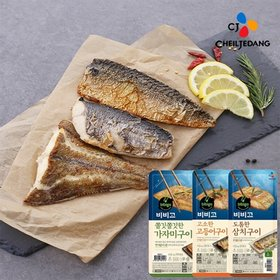 [CJ] 비비고 생선구이 6개 골라담기 (고등어구이60g/삼치구이60g/가자미구이70g)