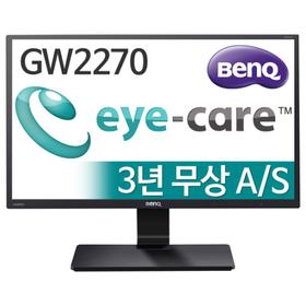 [BenQ] 아이케어 무결점 22형 와이드 LED 모니터 GW2270