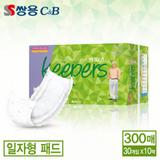[키퍼스]성인용 기저귀 교체패드-일자형 300매(30매x10팩)