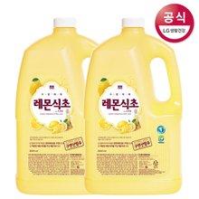 [퐁퐁] 레몬식초 주방세제 3000ml x2개