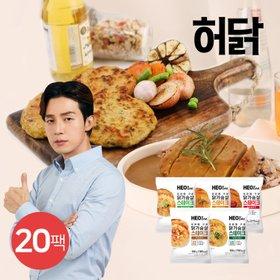 [허닭] 오븐에 구운 닭가슴살 스테이크 100g 2종 20팩