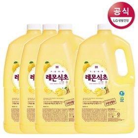 [퐁퐁] 대용량 주방세제 3000ml x4개 레몬식초 베이킹소다 아침보리 구연산 함유