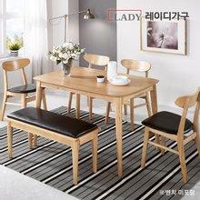 [레이디가구]베라 4인 애쉬 원목 식탁세트 의자4개