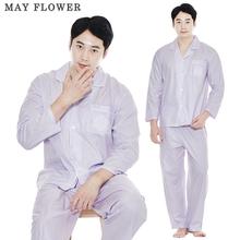 [May Flower] 국내자체제작 남성잠옷 순면60수 연보라체크 긴팔세트 [M/L/XL]
